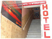J K International Hotel Shillong